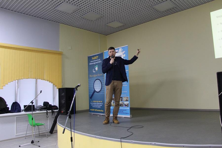 Встреча Михаил Салтаев