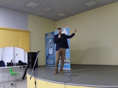 Михаил Салтаев о том, что такое ИТ-предпринимательство