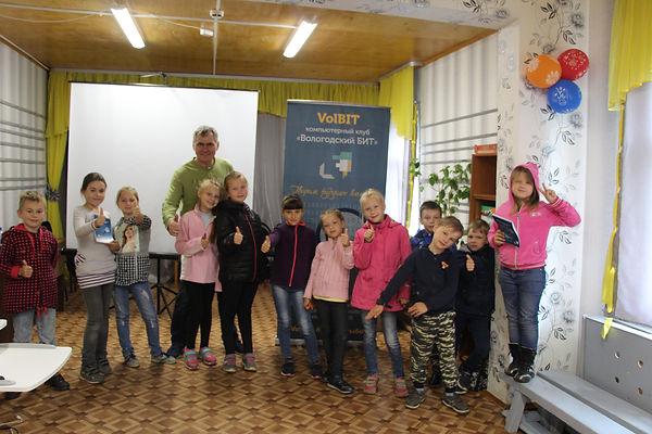 Мастер-класс VolBIT в Тотьме