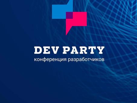 DevParty в Вологде