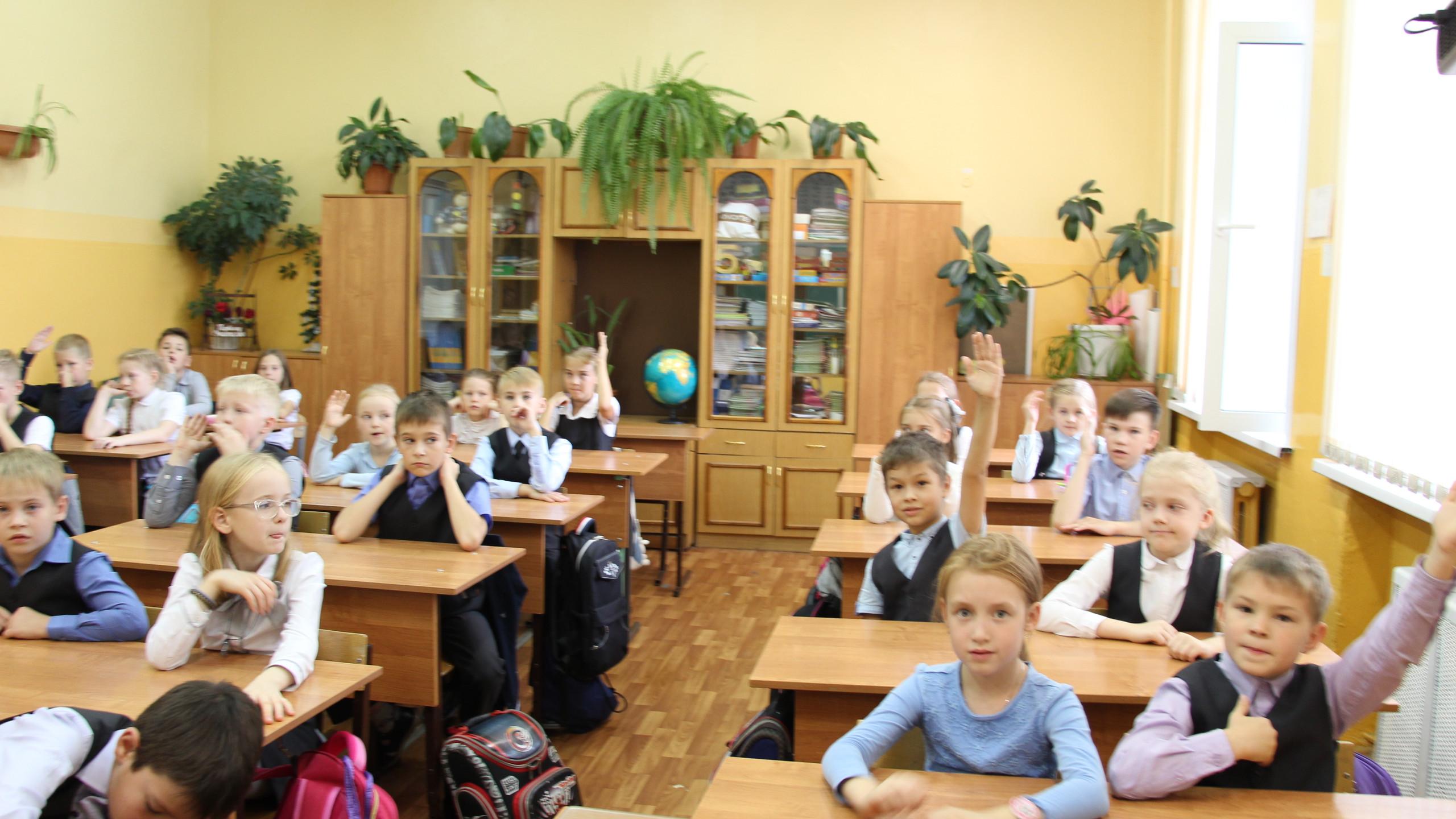 11 школа, 3а Вологда