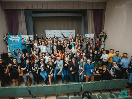 ИТ-школа СЗФО 2016 завершена