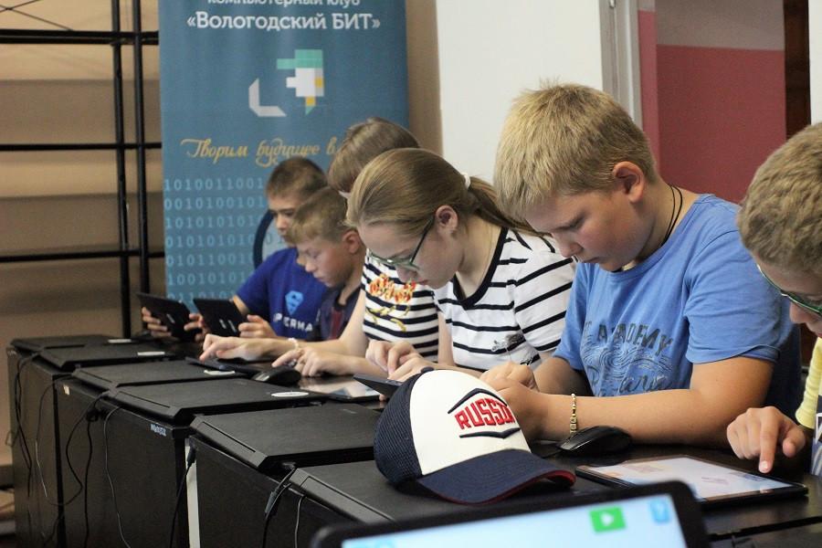 Кибер-соревнования в Изумруде