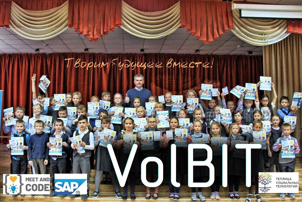 VolBIT - Meet and Code