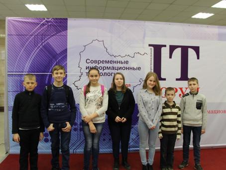 За победу в конкурсе по программированию - поездка в Орленок