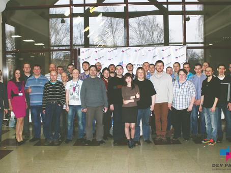 IV конференция разработчиков DevParty состоялась в Вологде 2 апреля