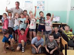 18 школа Вологды