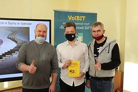 Встреча Александр Елюков.jpg