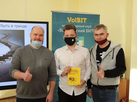 Разработчик Александр Елюков поделился своим опытом со студентами колледжа связи