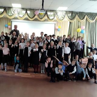 18 школа Вологда