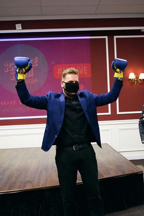 Максим Кузнецов - победитель.jpg
