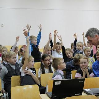 33 школа Вологда