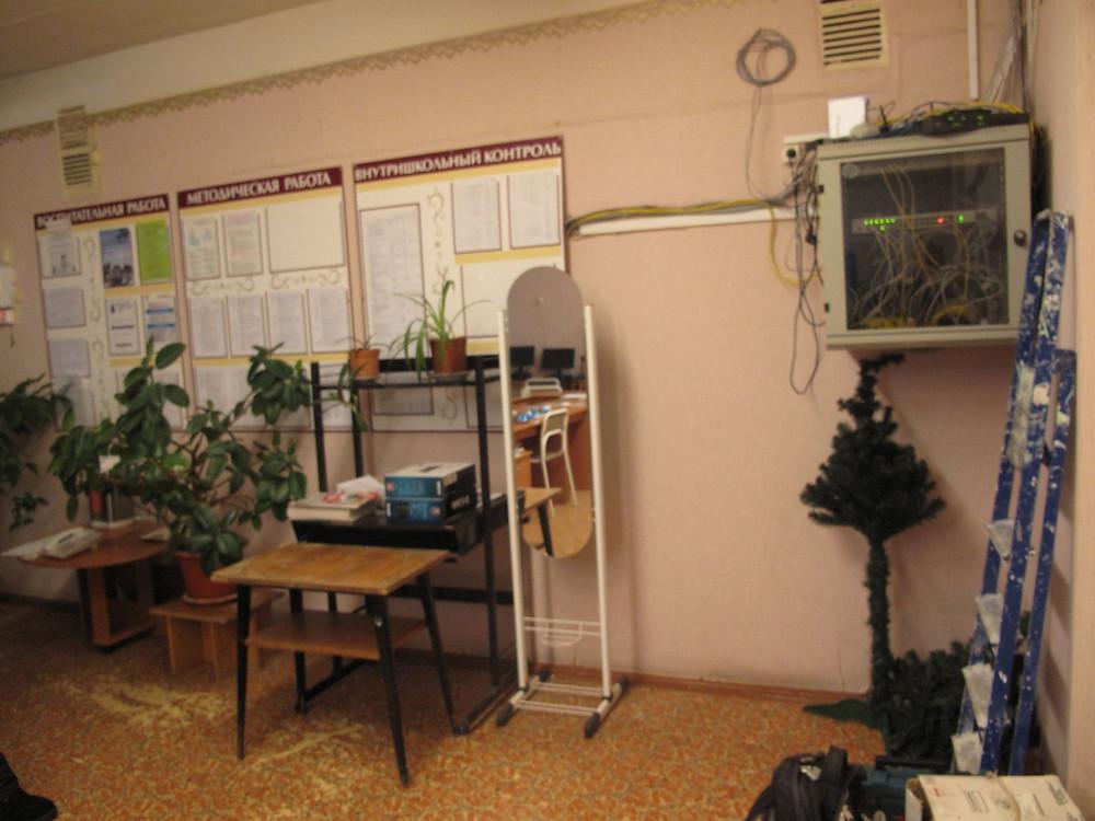14 школа Вологда