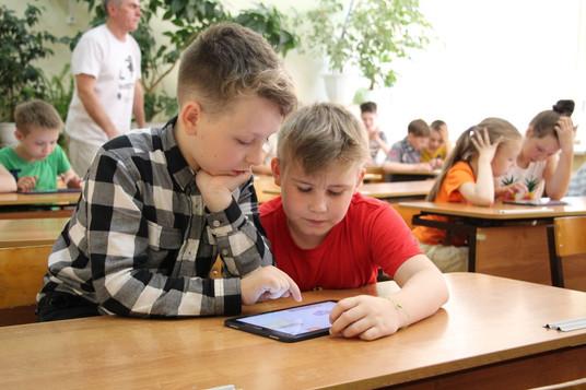 Цифровая смена 28 школа.jpg