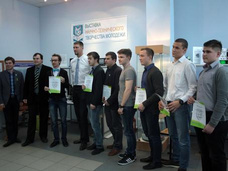 Проект «Startup Vologda» в списке лучших выставки НТТМ-2016!
