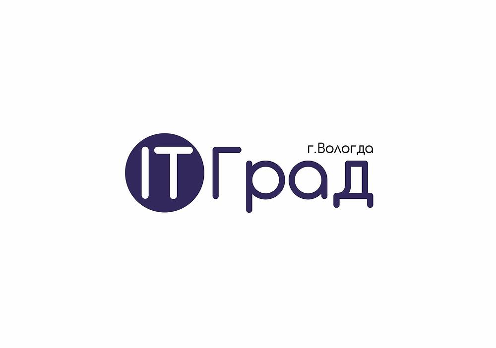 Вологда-ИТ-град