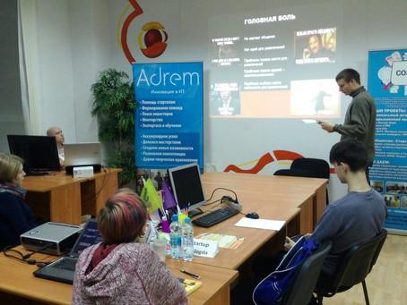 Курс «Интернет-предпринимательство» завершился демонстрацией проектов перед экспертами