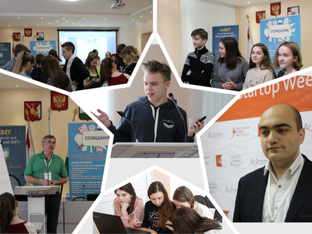 Junior Startup Weekend впервые прошел в Грязовце