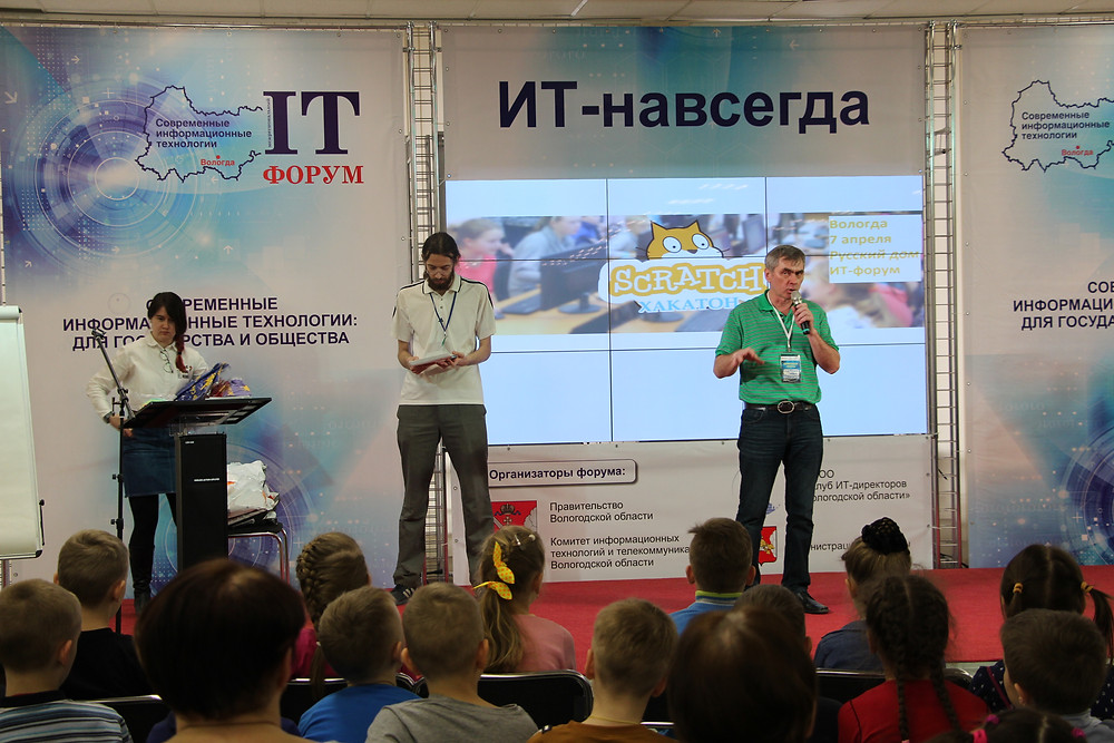 Конкурс по программированию VolBIT