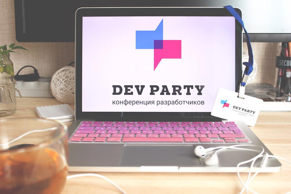 DevParty