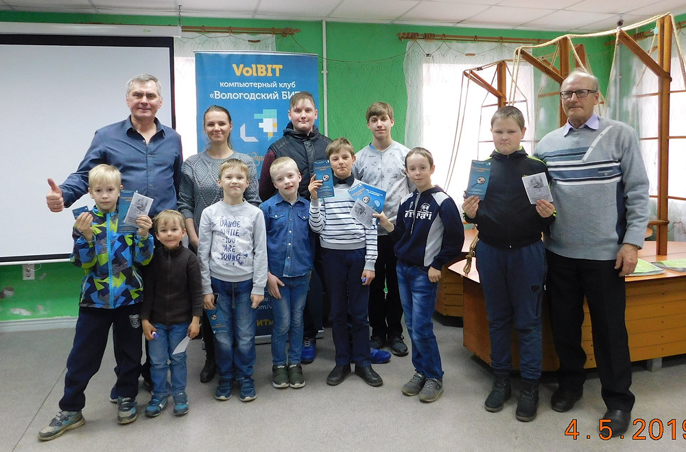 Мастер-класс VolBIT Белозерск