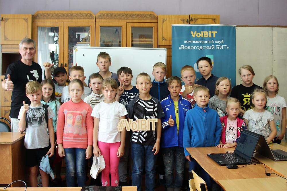 VolBIT Кириллов