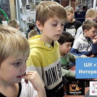 """Интервью дети ШК """"Чемпион"""""""