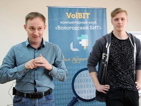 Виталий Исаков рассказал, как обеспечить информационную безопасность