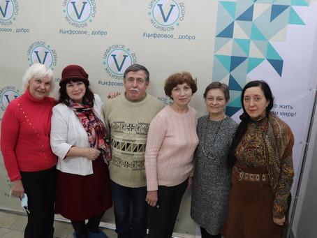 «Нам цифра жить и любить помогает» - сказали пенсионеры на фестивале в Вологде