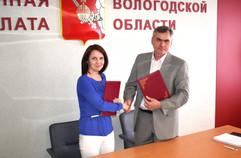 Заключение соглашения с Молодежным парламентом Вологодской области