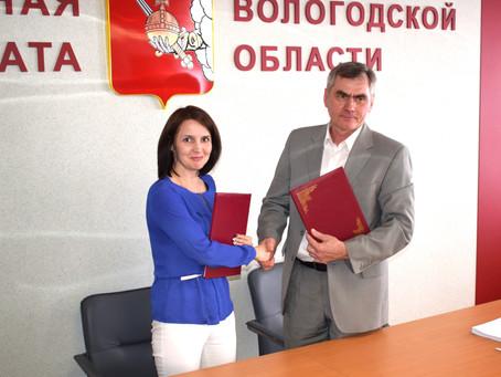 Молодёжный парламент региона и ВРОО «Созидание» подписали соглашение о сотрудничестве