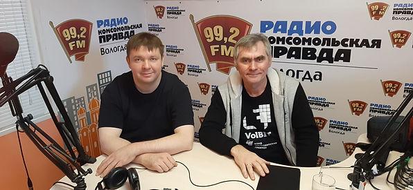 Радио Комсомольская правда 12.11.2020.jp