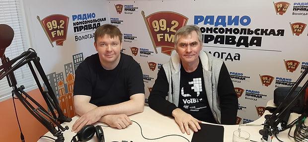 Радио Комсомольская правда 12.11.2020.jpg