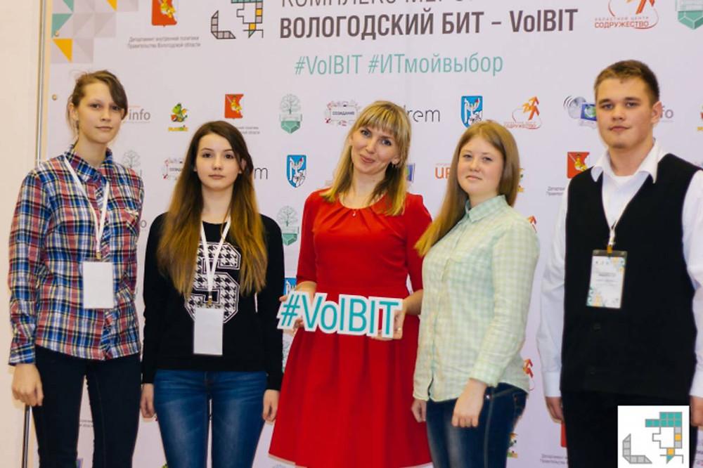 Фестиваль ВолБИТ