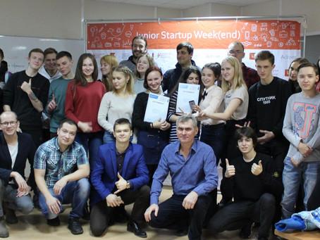 Вологодский бизнес-инкубатор принял молодежь на Junior Startup Weekend