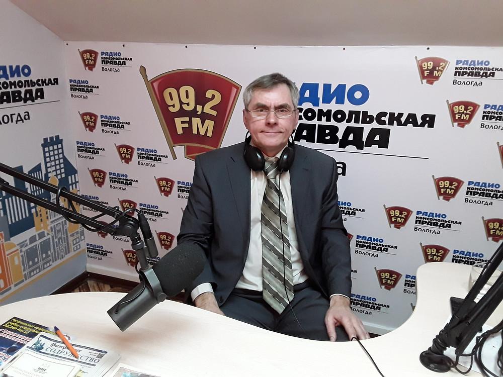 Павел Горбунов - интервью Комсомольская правда Вологда