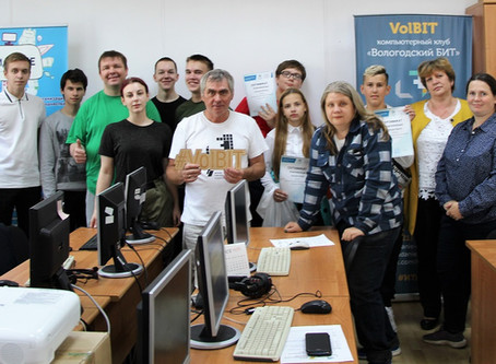 Семинар для цифровых волонтеров и наставников прошел в Вологде