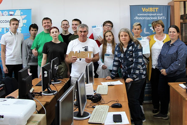 Семинар цифровые волонтеры 18.08.2020.JP