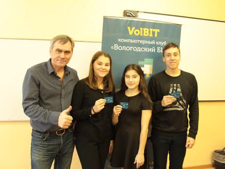 Цифровые технологии как призвание для старшеклассников Кириллова