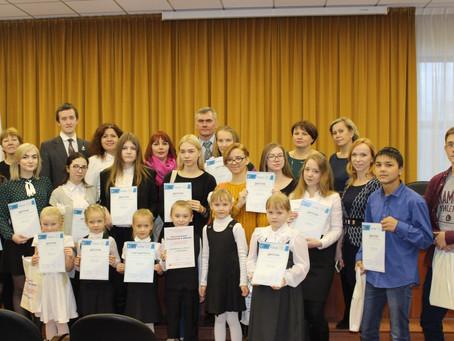 Итоги областного конкурса «Госуслуги в массы» подвели в Вологде