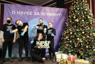 16 научные поединки - Вологда волонтеры.