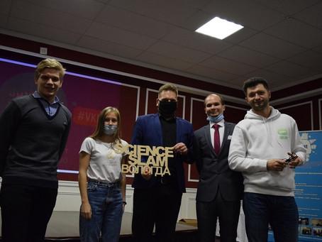 В Вологде в 15 раз состоялись научные поединки для молодежи