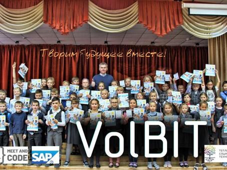 Дети научаться управлять виртуальным роботом