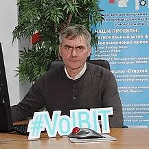 Горбунов.jpg