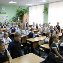 30 школа Вологда
