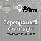 Баннер Точка отсчета 2019.png