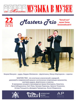 """""""Masters Trio"""""""