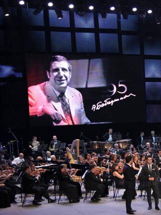 Юбилейный концерт Бабаджанян 95
