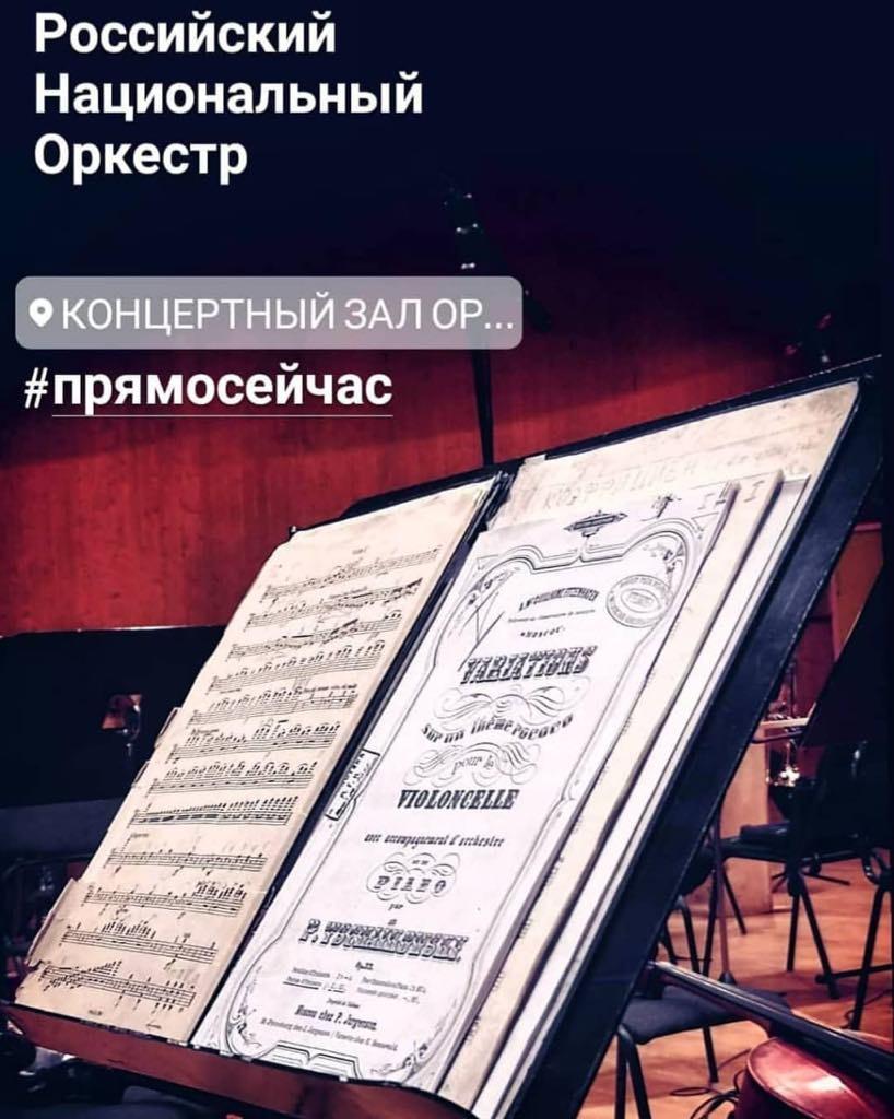 """КЗ """"Оркестрион"""""""