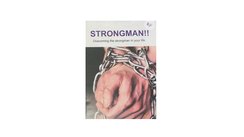 The Strongman CD Series